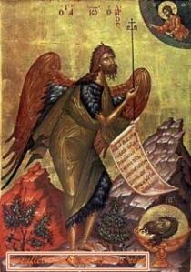 Paraclisul Sfantului Ioan Botezatorul (unsufletortodox)