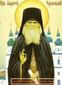 Sfantul Lavrentie de Cernigov (unsufletortodox)