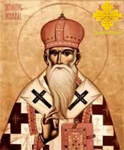 Acatistul Sfantului Atanasie din Constantinopol (unsufletortodox)