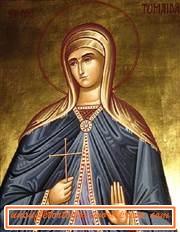 Acatistul Sfintei Tomaida (unsufletortodox)