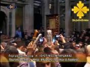 Sfanta Lumina (19.04.2014)-2 (unsufletortodox)