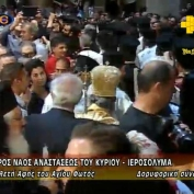 Sfanta Lumina (19.04.2014)-27 (unsufletortodox)