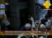 Sfanta Lumina (19.04.2014)-36 (unsufletortodox)