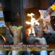 Sfanta Lumina (19.04.2014)-39 (unsufletortodox)