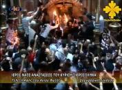Sfanta Lumina (19.04.2014)-41 (unsufletortodox)
