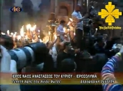Sfanta Lumina (19.04.2014)-43 (unsufletortodox)