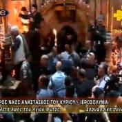 Sfanta Lumina (19.04.2014)-44 (unsufletortodox)
