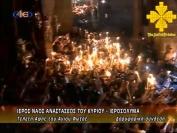 Sfanta Lumina (19.04.2014)-48 (unsufletortodox)