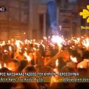 Sfanta Lumina (19.04.2014)-49 (unsufletortodox)