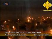 Sfanta Lumina (19.04.2014)-56 (unsufletortodox)