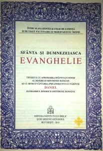 Sfanta si Dumnezeiasca Evanghelie - (prima pagina) - unsufletortodox