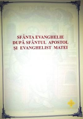 Sfanta Evanghelie dupa Sfantul Apostol si Evanghelist Matei - unsufletortodox