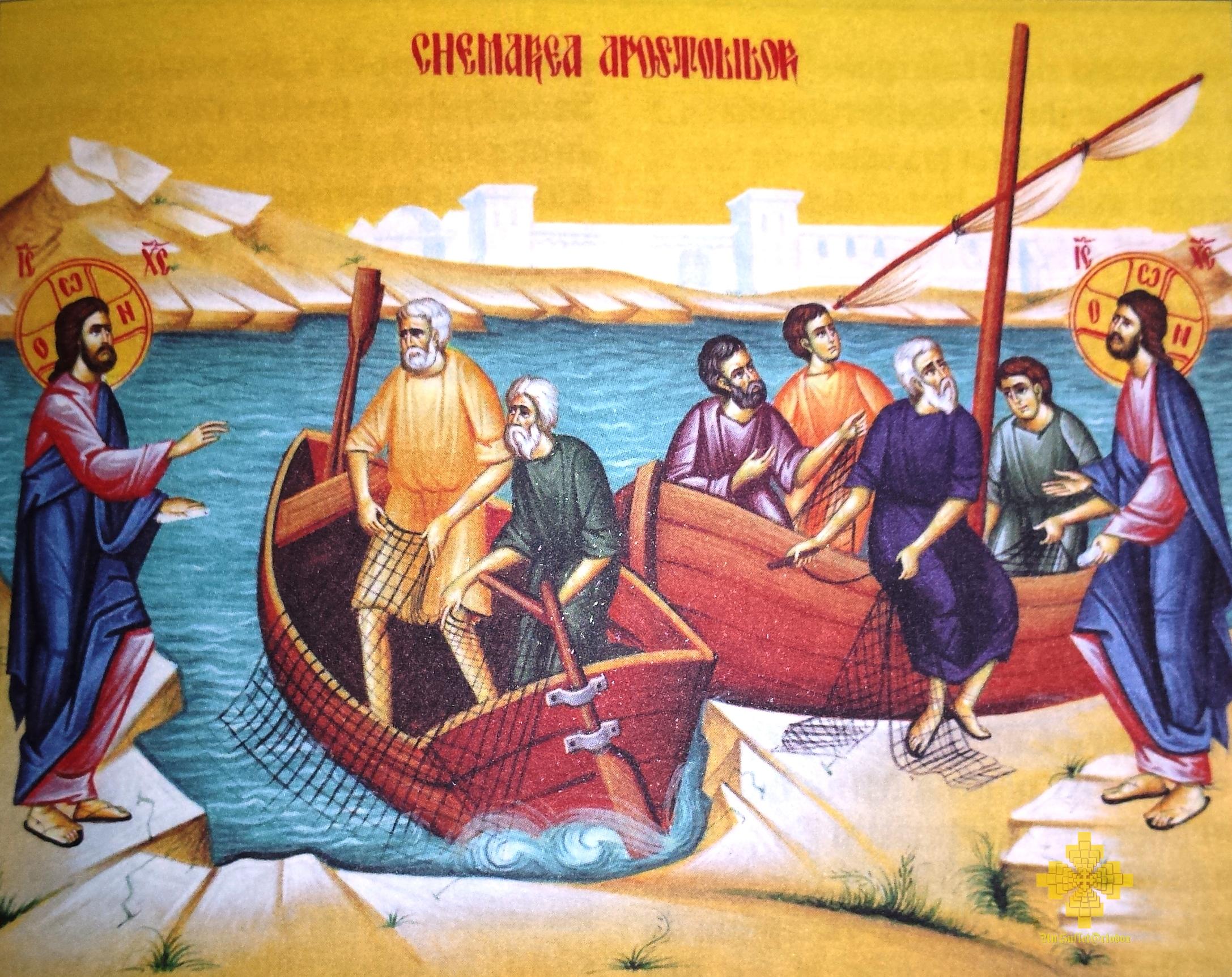 Αποτέλεσμα εικόνας για chemarea apostolilor
