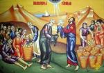Inmultirea painilor - unsufletortodox