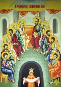 Pogorarea Sfantului Duh - unsufletortodox